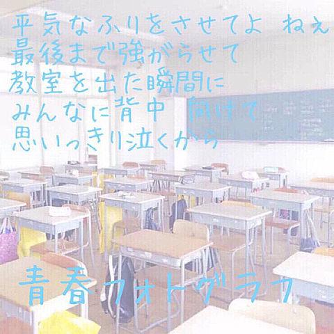 リトグリ〜♡の画像 プリ画像