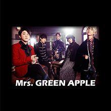 Mrs.GREEN APPLEの画像(大森元貴に関連した画像)