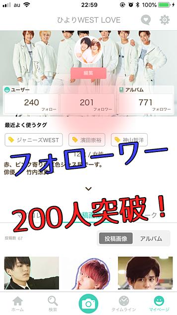 フォローワー200人突破!の画像(プリ画像)