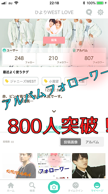 800人突破!の画像(プリ画像)