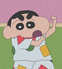 クレヨンしんちゃんの画像(クレしんに関連した画像)