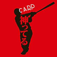CARPの画像(CARP🎏に関連した画像)