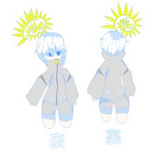 ヘルリオの服装 プリ画像