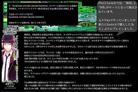 逆巻ライト (応援バナー 加工済)の画像 プリ画像