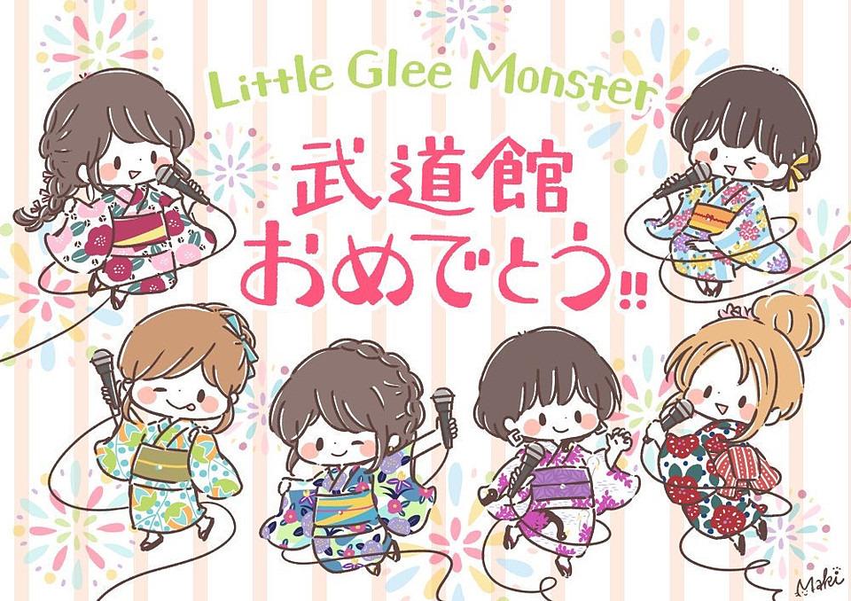 Little Glee Monster/イラストの画像(リトルグリーモンスター イラストに関連した画像