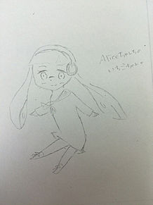 Aliceちゃんちのいちごちゃん!の画像(プリ画像)