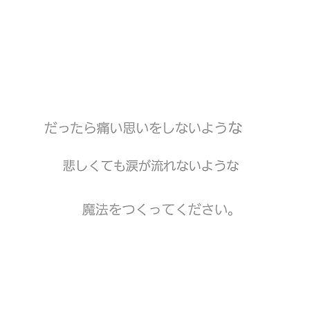singの画像(プリ画像)