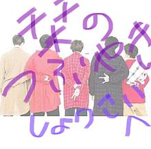 栞のつぶやきの画像(つぶやきに関連した画像)