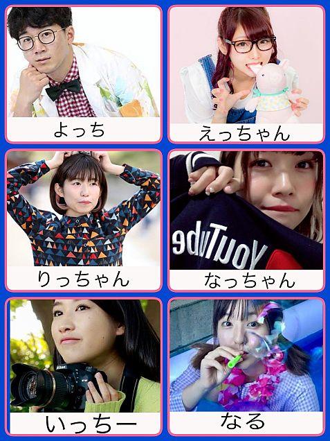 ボンボンTV!!の画像(プリ画像)