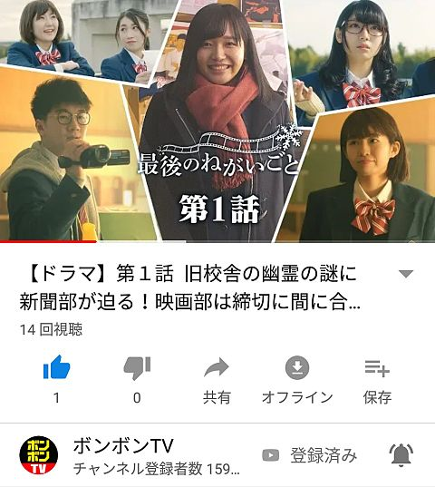 ボンボンTV!最後のねがいごと!始まったよ!!の画像(プリ画像)