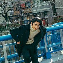 賀来賢人。🐰 #元 三橋役の画像(賀来賢人に関連した画像)