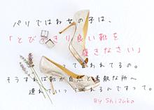 花より男子 〜藤堂静〜の画像(花男に関連した画像)