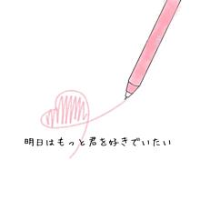 すきなひとの画像(プリ画像)