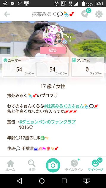 Follower50人達成💗💗の画像(プリ画像)
