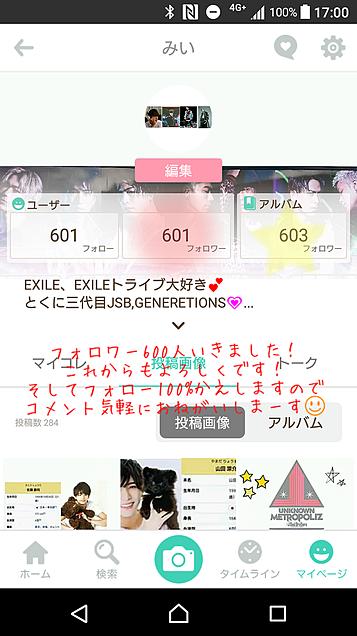 フォロワー600人達成!の画像(プリ画像)