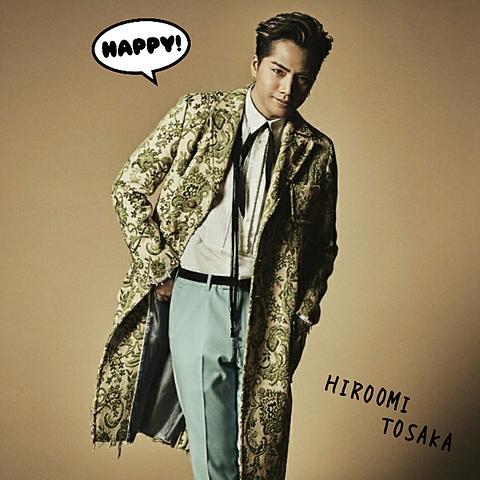happy♪の画像(プリ画像)
