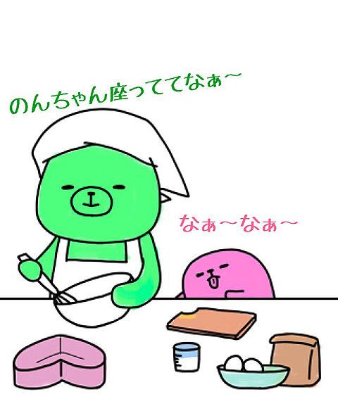 神ちゃん のんちゃんの画像(プリ画像)