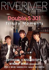 DoubleS301♡の画像(プリ画像)