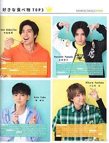 Hey! Say! JUMPの画像(山田涼介中島裕翔に関連した画像)