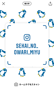 Instagramの画像(ENDerに関連した画像)
