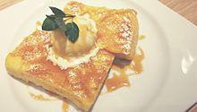 フレンチトーストの画像(フレンチトーストに関連した画像)