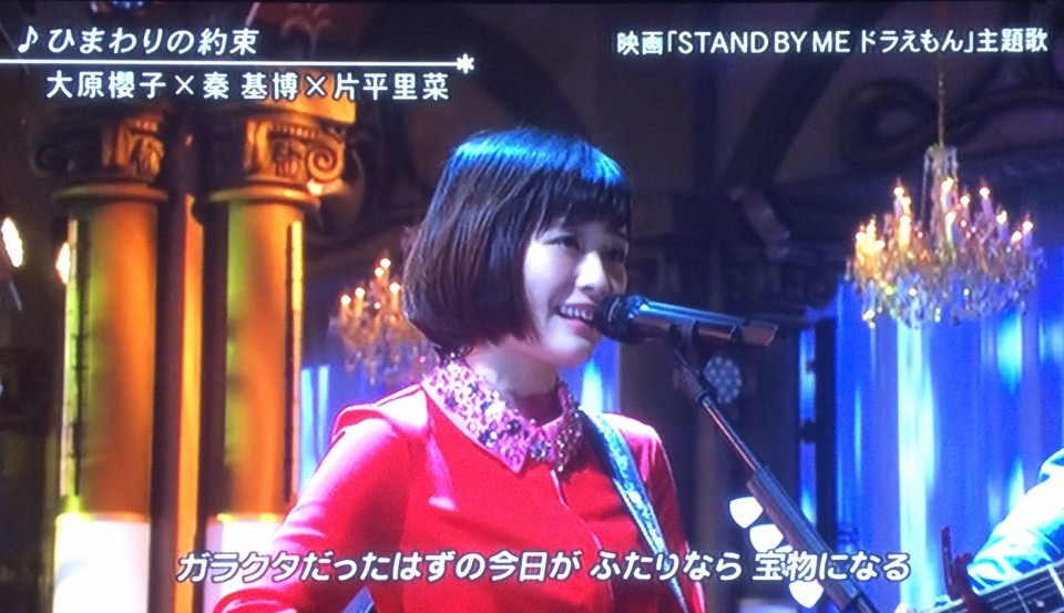 2014 FNS歌謡祭[39331090]|完全...