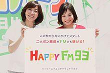 八木亜希子のcafeどようびの画像16点|完全無料画像検索のプリ画像💓byGMO