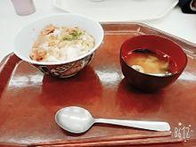親子丼の画像(プリ画像)