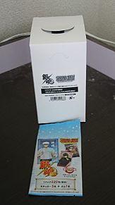 銀魂ガム&カードの画像(ガムに関連した画像)