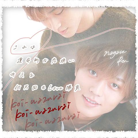 👠 華蓮 さま present iKON  👠の画像(プリ画像)