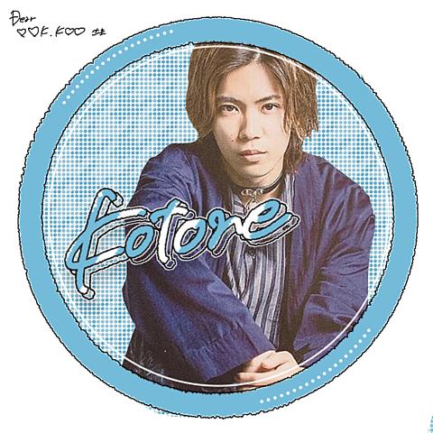 🐳 ♡♡k.k♡♡ さま present iKON 🐳の画像(プリ画像)