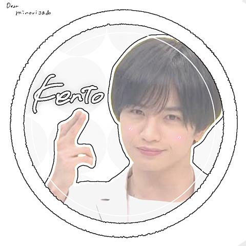 ☁️ minori さま present iKON ☁️の画像(プリ画像)
