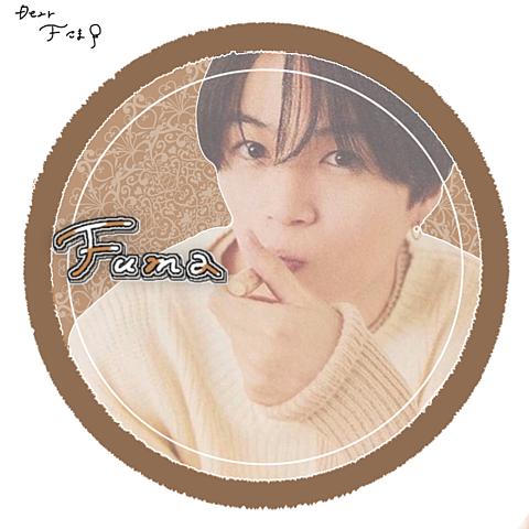 🍰 ℱ さま iKON present 🍰の画像(プリ画像)
