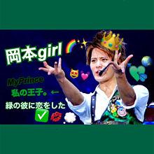 けいとの画像(緑/Greenに関連した画像)