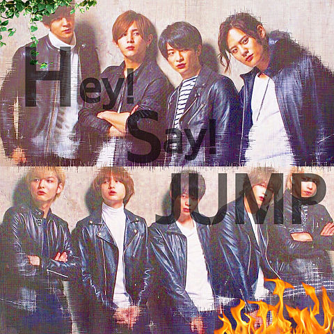 JUMPっぷの画像 プリ画像