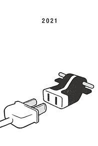 ♡もう2021!牛のイラストです♡の画像(年賀状に関連した画像)