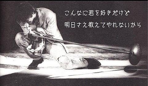 尾崎豊の画像 プリ画像