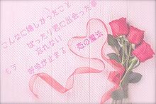 歌詞画の画像(SB69に関連した画像)