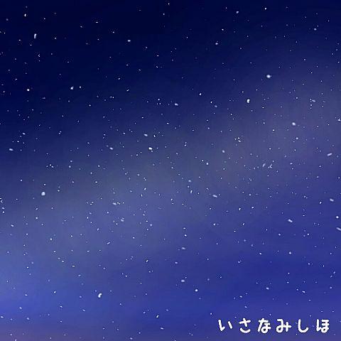 いさなみすやお☆いさなみしほの画像(プリ画像)