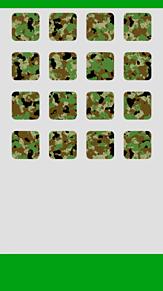 ホーム画トラゾーVer.の画像(ゲーム実況に関連した画像)