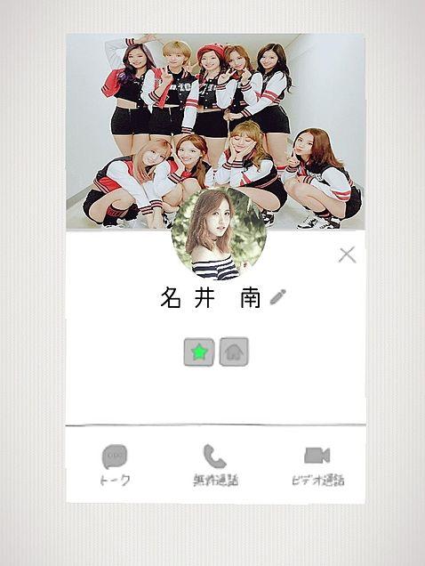 Twice  加工画像の画像(プリ画像)