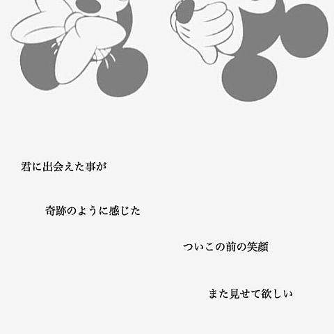 説明文への画像(プリ画像)