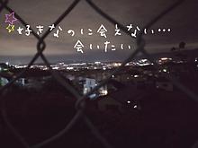 夜空の画像(#夜空に関連した画像)