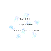 恋愛ポエム^^*の画像(恋愛に関連した画像)