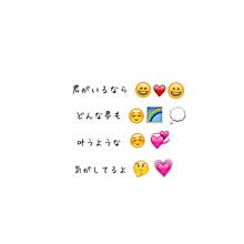 清水翔太さん☞DREAMの画像(かわいいポエムに関連した画像)