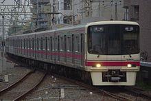 京王8000系の画像(京王電鉄に関連した画像)