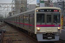 京王7000系の画像(京王電鉄に関連した画像)