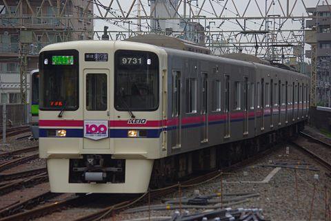 京王9000系の画像 プリ画像