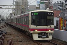 京王8000系 プリ画像
