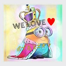 ミニオン ボブ♥の画像(weloveに関連した画像)